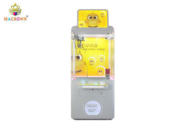1 P Toy Crane Machine / Welcome Baby Crane Vending Machine Yellow Transparansi Desain